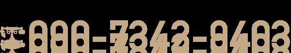 072-277-0661